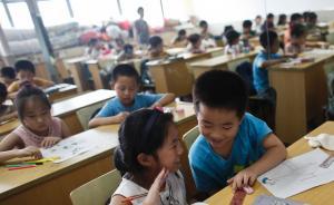 上海在全国率先发布《预防中小学生网络欺凌指南30条》