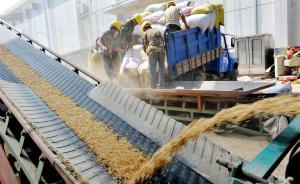 中央储备粮代储资格管理办法:如掺杂掺假将取消代储资格