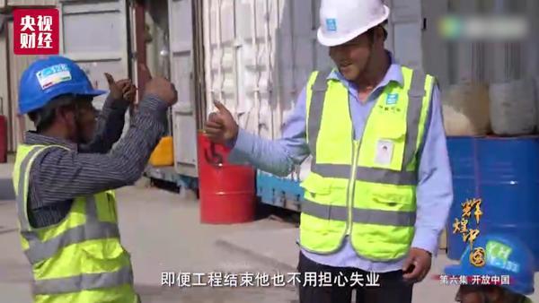 """""""中国建筑梦之队""""刷新马来西亚城市天际线:每三天建一层楼"""
