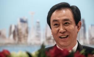 许家印半年身价涨2000亿当上中国首富,王健林排名第五