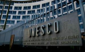 美国或下周退出联合国教科文组织,已拖欠会费5亿美元