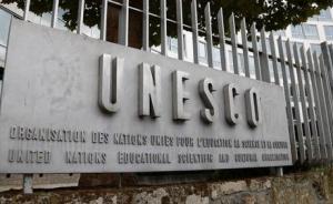 日本跟风拒缴联合国教科文组织会费:要根据情形综合判断