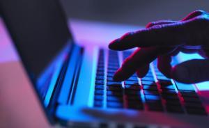 网络招聘诈骗进入高发季:骗术五花八门,小心这些网上套路