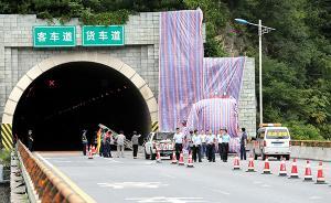 """洛阳成立""""8·10""""高速伤亡事故工作组, 副市长带队赴陕"""