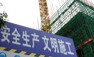 北京市住建委突击检查建设工程安全质量及扬尘治理