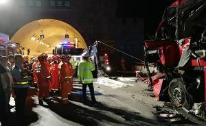 三部门工作组赴陕西指导处置京昆高速安康段致36死特大事故