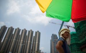 香港计划更改210幅土地规划增加住宅供应,七成是公营房屋