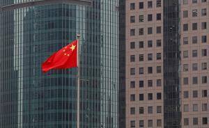 """世界眼中的""""中国奇迹"""":发展是硬道理,民生是关键"""
