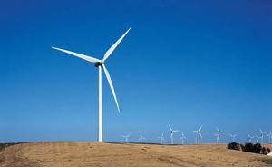 国家能源局:风电发展不靠补贴,未来3至5年内要基本实现