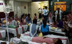 外媒:印度一家医院供氧设备中断,致30名儿童死亡