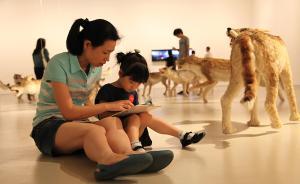 """走进上海的美术馆公共教育,仿佛走进没有围墙的""""美院"""""""