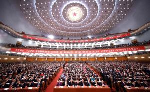 外国领导人、政党和组织祝贺中共十九大召开