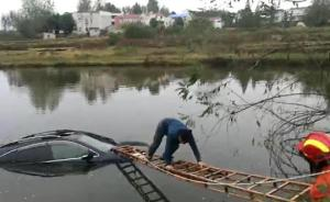 湖北一男子开车玩手机冲进水塘,幸得民警及时救助死里逃生
