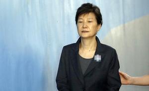 自由韩国党要求朴槿惠十日内提交退党申请,否将被自动除名