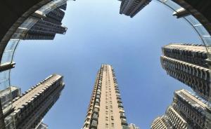 全国至少48城落地住房租赁政策,已纳入住房体系重要部分