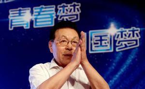 欧阳自远谈中国出征火星:将由火星轨道器+火星车组合工作