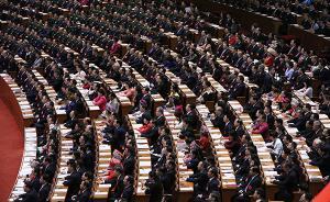 十九大代表热议十八届中纪委工作报告:把反腐败斗争进行到底
