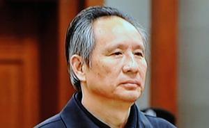 原铁道部运输局局长张曙光已由死缓减刑为无期徒刑
