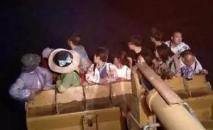 甘肃景泰县黄河石林景区296名遇险游客转移,景区恢复运营