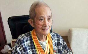 福建省委组织部原部长、省纪委原书记高胡逝世,享年91岁
