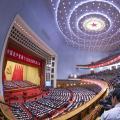 直播录像丨中国共产党第十九次全国代表大会闭幕会