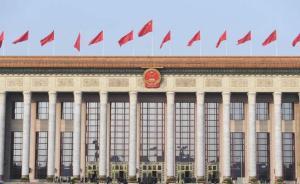人民日报:从新思想到新时代,十九大将这样影响中国和世界
