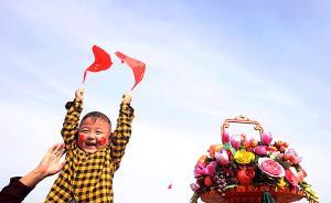 【十九大回声丨网民说】中国的自信从何而来?