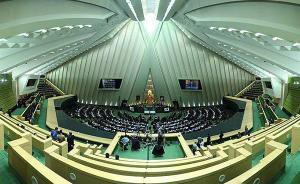 伊朗议会通过对抗美国议案:拨款约3亿美元增强导弹能力