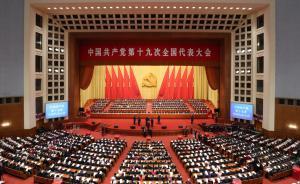 习近平总书记特使宋涛将出访越南、老挝,通报中共十九大情况