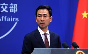外交部:中方愿同韩方共同努力,克服两国关系发展面临的障碍
