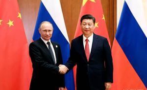 习近平同普京通电话,普京祝贺习近平再次当选中共中央总书记