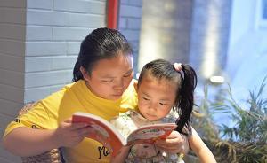 """专家谈陪读""""吼孩子"""":家长非助教,应更专注生活和情感教育"""