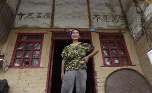中国反贫困斗争的伟大决战:再过三年,我们共同迈入全面小康