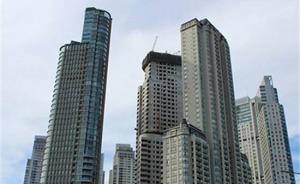 上证所总经理谈租赁住房资产证券化:是住房租赁市场重要举措