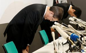 日本制造业丑闻不断:斯巴鲁、日产被爆让无资格人员检验整车