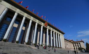 中纪委机关报:北京山西浙江监察体制改革积累了四个重要经验