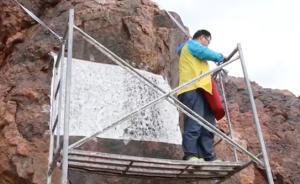 班固为大破匈奴所书摩崖《燕然山铭》找到了,就在蒙古杭爱山