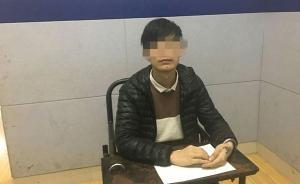 男子一人分饰两角14次诈骗老人共计15万,被武汉警方智擒