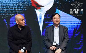 陈光宪 徐风:一个好的交响乐团会是一个城市的名片
