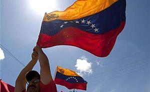 委内瑞拉反对派抵制12月的市长选举:参选将被开除党籍