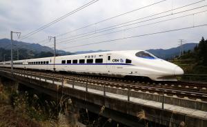 铁路局公司制改革后高管逐步到位:铁总运输局副局长履新成都