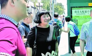 广州一女干部殉职后捐赠器官:挽救三人生命,让两人重见光明