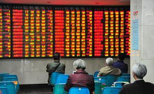 秦洪看盘|市场参与者的人气渐趋提振,短线A股市场仍可期待