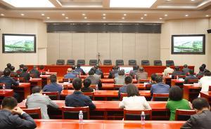 湖南召开省市县乡村五级干部电视电话会议:整治洞庭湖生态