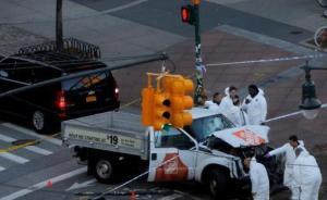 纽约恐袭丨嫌犯将被控支持恐怖主义等罪名,或被判死刑