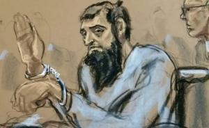 纽约恐袭嫌犯:要在病房挂ISIS旗帜