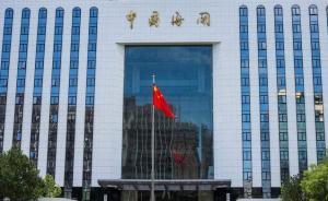 中国海关首次引领制定国际AEO互认规则