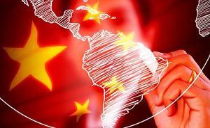 中国企业投资拉美需要智慧