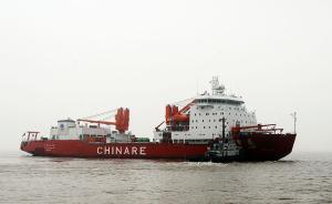 """""""雪龙号""""启航在即,将为中国建第五个南极科考站作准备"""