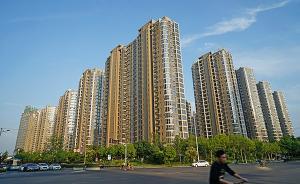 南京新房二手房单价倒挂数千至上万元,传言买房人只能选一家